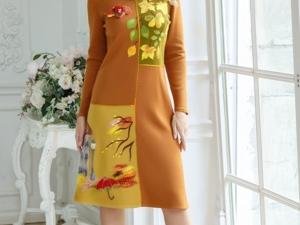 Аукцион на Шикарное платье! Старт4000 руб.!. Ярмарка Мастеров - ручная работа, handmade.