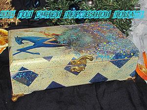 """Шкатулка для чайных пакетиков """"Синий конь 2014"""". Ярмарка Мастеров - ручная работа, handmade."""