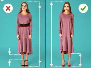 10 приёмов скорректировать маленький рост одеждой. Ярмарка Мастеров - ручная работа, handmade.
