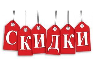 Предпраздничные скидки на Чердачке! Выгодные цены, заходите в гости!. Ярмарка Мастеров - ручная работа, handmade.