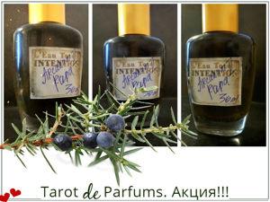 Акция на ароматы любви и заботы к 14 февраля (завершена). Ярмарка Мастеров - ручная работа, handmade.