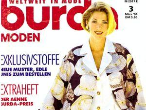 Парад моделей Burda Moden № 3/1994. Немецкое издание. Ярмарка Мастеров - ручная работа, handmade.