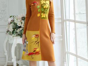 Видео-ролик, платье  «Роскошная осень». Ярмарка Мастеров - ручная работа, handmade.