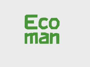 Натуральная косметика Natural Beauty Boutique в веганском магазине Ecoman Shop. Ярмарка Мастеров - ручная работа, handmade.