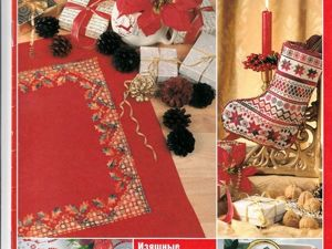Журнал Лена рукоделие №12-2002 г. Ярмарка Мастеров - ручная работа, handmade.