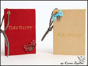 Шикарный паспорт для Вашей игрушки или 10 шагов к идеальному документу!. Ярмарка Мастеров - ручная работа, handmade.