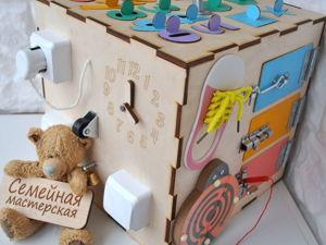 Волшебный куб. Ярмарка Мастеров - ручная работа, handmade.