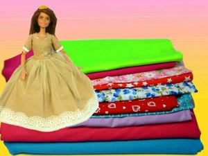 Где брать ткань для шитья кукольной одежды? Как комбинировать ткани по цветовой гамме?. Ярмарка Мастеров - ручная работа, handmade.