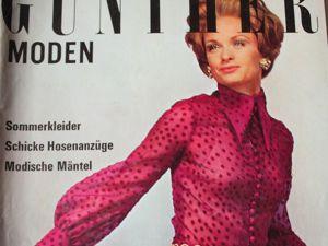 Gunther Moden -журнал мод -7 /1970. Ярмарка Мастеров - ручная работа, handmade.