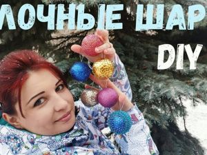 5 идей как сделать елочные шары своими руками. Ярмарка Мастеров - ручная работа, handmade.