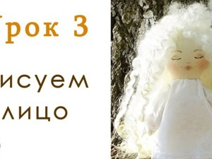 Видео мастер-класс: как нарисовать личико куколке «Спящий ангел». Ярмарка Мастеров - ручная работа, handmade.