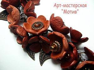 Имитация меди: делаем простые цветы из полимерной глины. Ярмарка Мастеров - ручная работа, handmade.