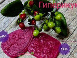 Новинки молдов!. Ярмарка Мастеров - ручная работа, handmade.