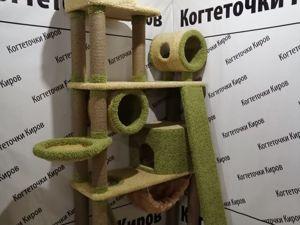 Когтеточка с распором в потолок. Ярмарка Мастеров - ручная работа, handmade.