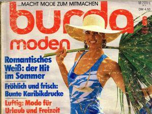 Парад моделей Burda Moden № 6/1985. Немецкое издание. Ярмарка Мастеров - ручная работа, handmade.