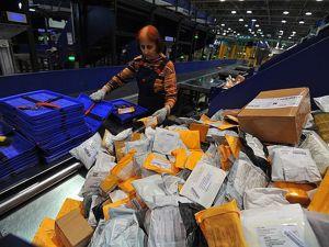 Повышение тарифов на почте. Ярмарка Мастеров - ручная работа, handmade.