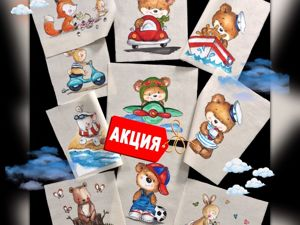 Акция 700 рублей за 11 Купонов с ручной росписью!. Ярмарка Мастеров - ручная работа, handmade.