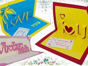 Creating 3D St. Valentine's Cards for Your Loved Ones. Livemaster - handmade