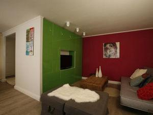 Сочетание зеленого с красным. Ярмарка Мастеров - ручная работа, handmade.
