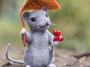 Под осенним дождем. Валяем мышонка с осенним листиком. Ярмарка Мастеров - ручная работа, handmade.