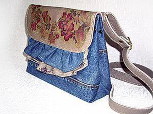 Шьем сумочку из старых джинсов или любой ткани. Ярмарка Мастеров - ручная работа, handmade.
