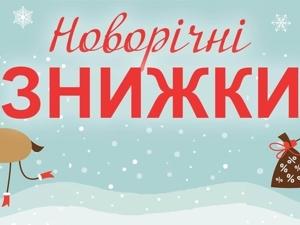 Всех с Рождеством Христовым!!!. Ярмарка Мастеров - ручная работа, handmade.
