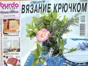 Burda Special  «Вязание Крючком» , № 2/2000. Фото работ. Ярмарка Мастеров - ручная работа, handmade.
