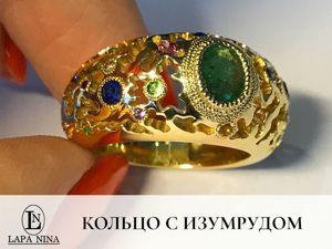 Кольцо с изумрудом. Ярмарка Мастеров - ручная работа, handmade.