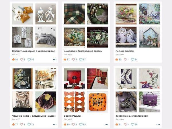 Пути создания коллекций | Ярмарка Мастеров - ручная работа, handmade