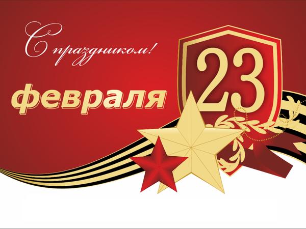23 февраля   Ярмарка Мастеров - ручная работа, handmade