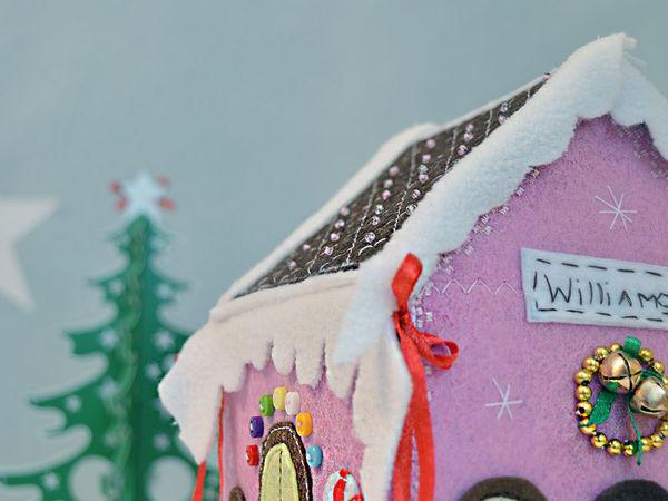 Шьем «пряничный домик» из фетра | Ярмарка Мастеров - ручная работа, handmade