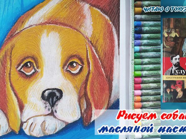 Рисуем собаку бигль масляной пастелью   Ярмарка Мастеров - ручная работа, handmade