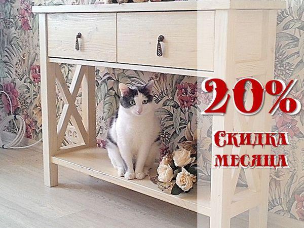 Весенние скидки на мебель   Ярмарка Мастеров - ручная работа, handmade