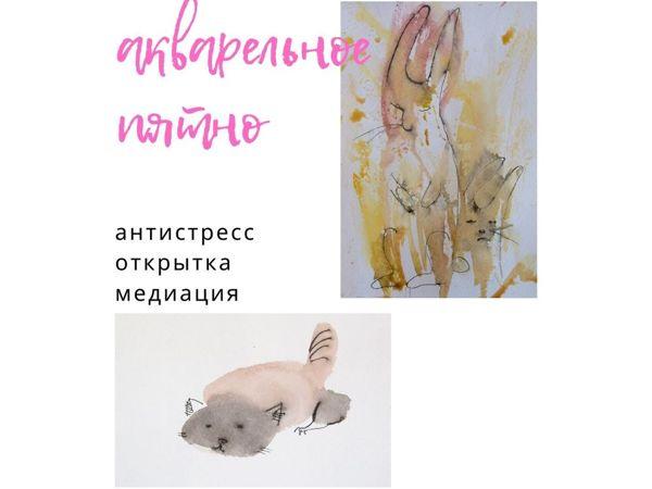 Чудеса из пятна акварели и гелевой ручки   Ярмарка Мастеров - ручная работа, handmade