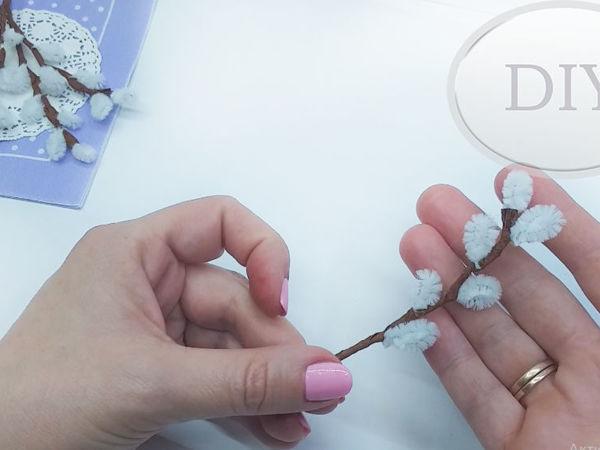 Как сделать веточку вербы из синельной проволоки | Ярмарка Мастеров - ручная работа, handmade