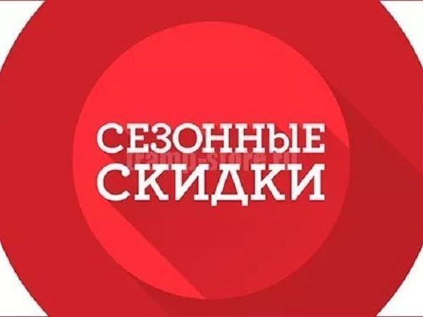 b3c2428da Сезонные скидки на Павловопосадские снуды от 15 до 25% | Ярмарка Мастеров -