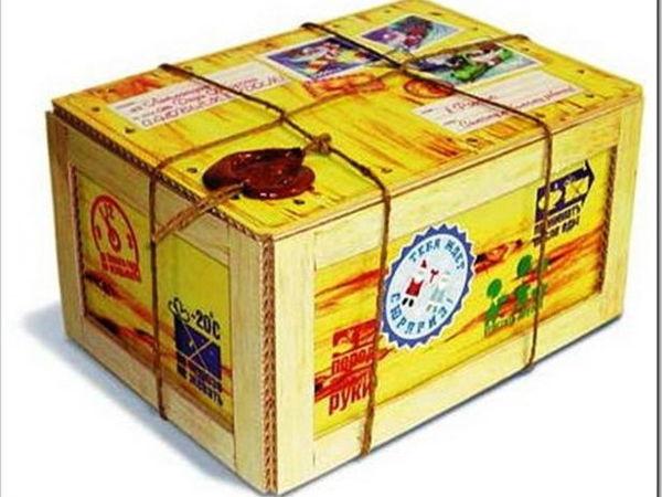 Новые правила отправки посылок из Германии | Ярмарка Мастеров - ручная работа, handmade