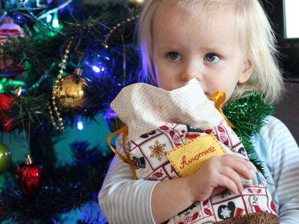 Как сшить мешок для подарка | Ярмарка Мастеров - ручная работа, handmade