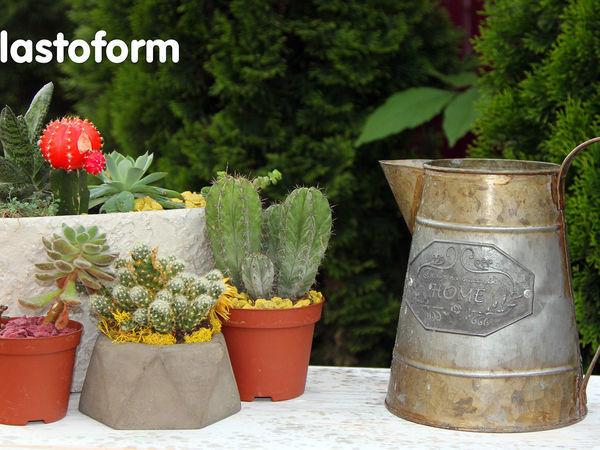 Как сделать ультрамодное кашпо из бетона или гипса для растений своими руками | Ярмарка Мастеров - ручная работа, handmade