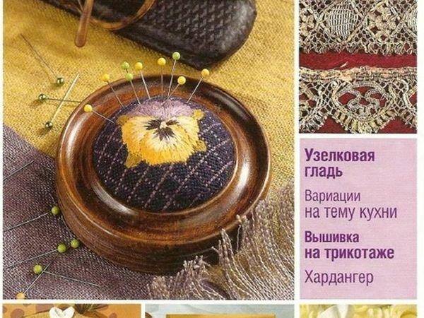 Журнал Лена рукоделие №7-2002 г | Ярмарка Мастеров - ручная работа, handmade