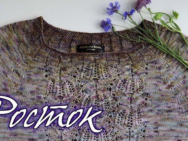 Вяжем красивую горловину пуловера спицами | Ярмарка Мастеров - ручная работа, handmade