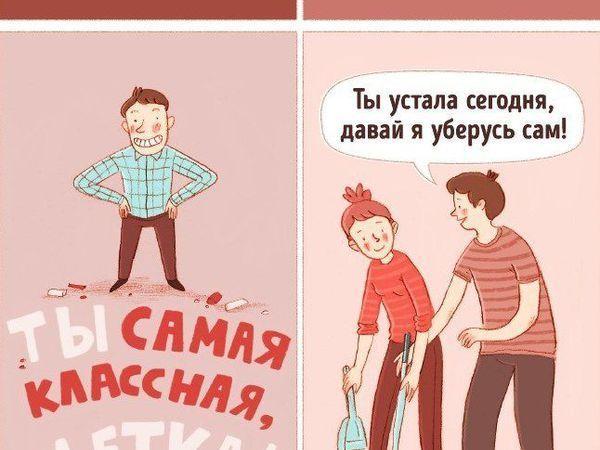 Любовь VS страсть   Ярмарка Мастеров - ручная работа, handmade