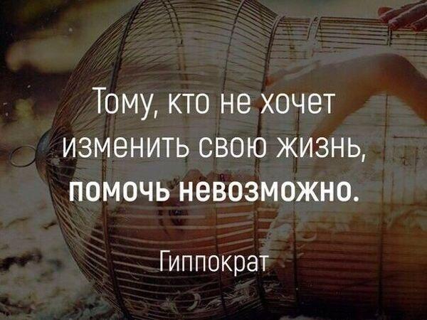 М.С. Норбеков:  «Не болезнь является убийцей, а сам хронический больной, не желающий ничего в себе менять!» | Ярмарка Мастеров - ручная работа, handmade