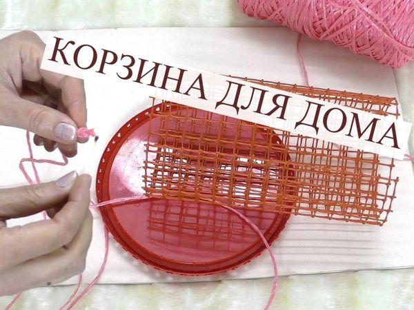 Идея: корзина для дома своими руками | Ярмарка Мастеров - ручная работа, handmade