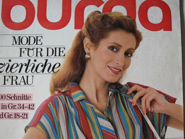 Бурда — спец. выпуск — мода для невысоких  -Лето  1982   Ярмарка Мастеров - ручная работа, handmade