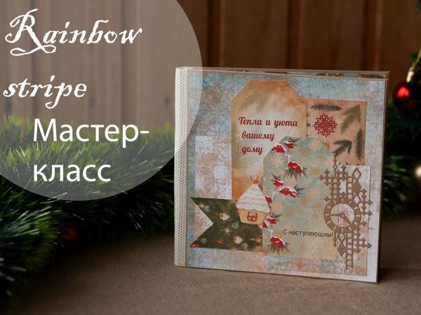 Мастер-класс по новогоднему альбому из 2-х скраплистов   Ярмарка Мастеров - ручная работа, handmade