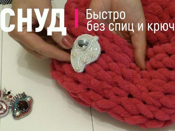 Вяжем снуд быстро из пряжи Alize Puffy | Ярмарка Мастеров - ручная работа, handmade