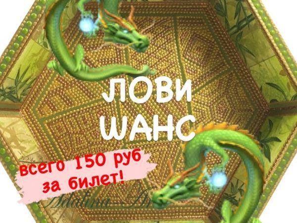 Найди Зеленого Дракона! | Ярмарка Мастеров - ручная работа, handmade