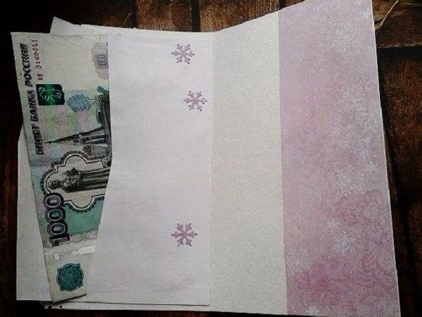 Картинки смешные, открытка с конвертом для денег внутри