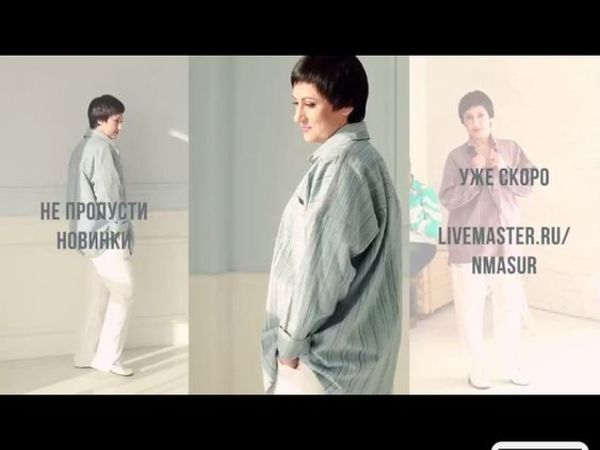 А теперь рекламная пауза! | Ярмарка Мастеров - ручная работа, handmade